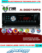 car deckless usb /sd mp3 player