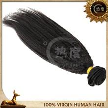 "Brazilian Virgin Hair Straight Coarse Yaki 3 Pieces/Lot Human Hair Weaves Italian Yaki 10""-30"" Natural Black Kinky Straight Hair"