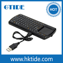 2.4g remote control air mouse + wireless touchpad keyboard for pc tv box