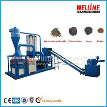 Environment production type waste electric wire and cable recycling equipment/copper wire separator/copper wire crusher for sale