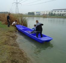 6 meters Plastic Rowing Boat Dinghy Canoe
