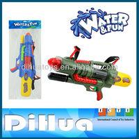 Plastic New Cool Water Gun Toy & High Pressure Big Water Guns