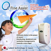 Reasonable ozone air purifier for nursing home with the durability and safety, can be ordered from the small lot production and