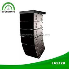 12inches pro audio outdoor audio line array