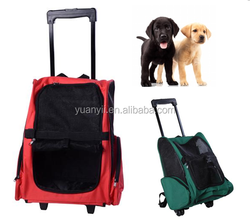 Pet dog carrier backpack luggage trolley dog cat rolling pet carrier with wheel pet travel bag