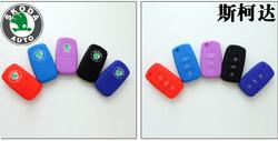 New Silicone Car Key Cover For Skoda, portage Folding Silicone Key Case, Silicone Remote Key Cover