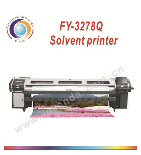 3.2M Width flex banner printing machine 3278Q(use Seiko heads)