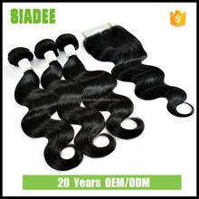 SIADEE For Beauty Body Wave Hair Bundles 100% #350 human hair weave