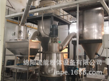 Lactose Anhydrous impact mill and classifier