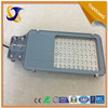 new arrived hot sell in street lamp led light china direct