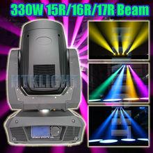 330W beam moving head