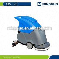 Battery type walk behind auto floor scrubber and dryer