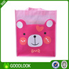 eco friendly packing pp cute non woven shop bag