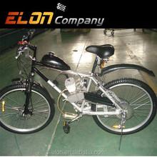 Front disc brake prteol mini bike (E-GS204 black)