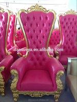 DanXueYa-modern living room cloth sofa-pink sex lady wooden high back chair HBC01#