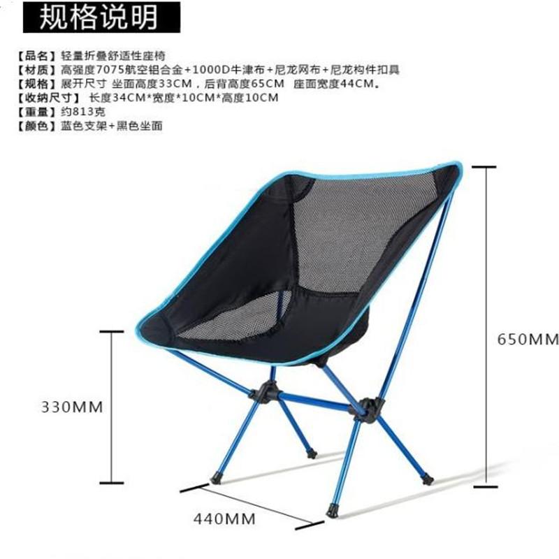 beach chair2.jpg