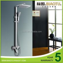 B-068S bath shower set shower head manufacturer