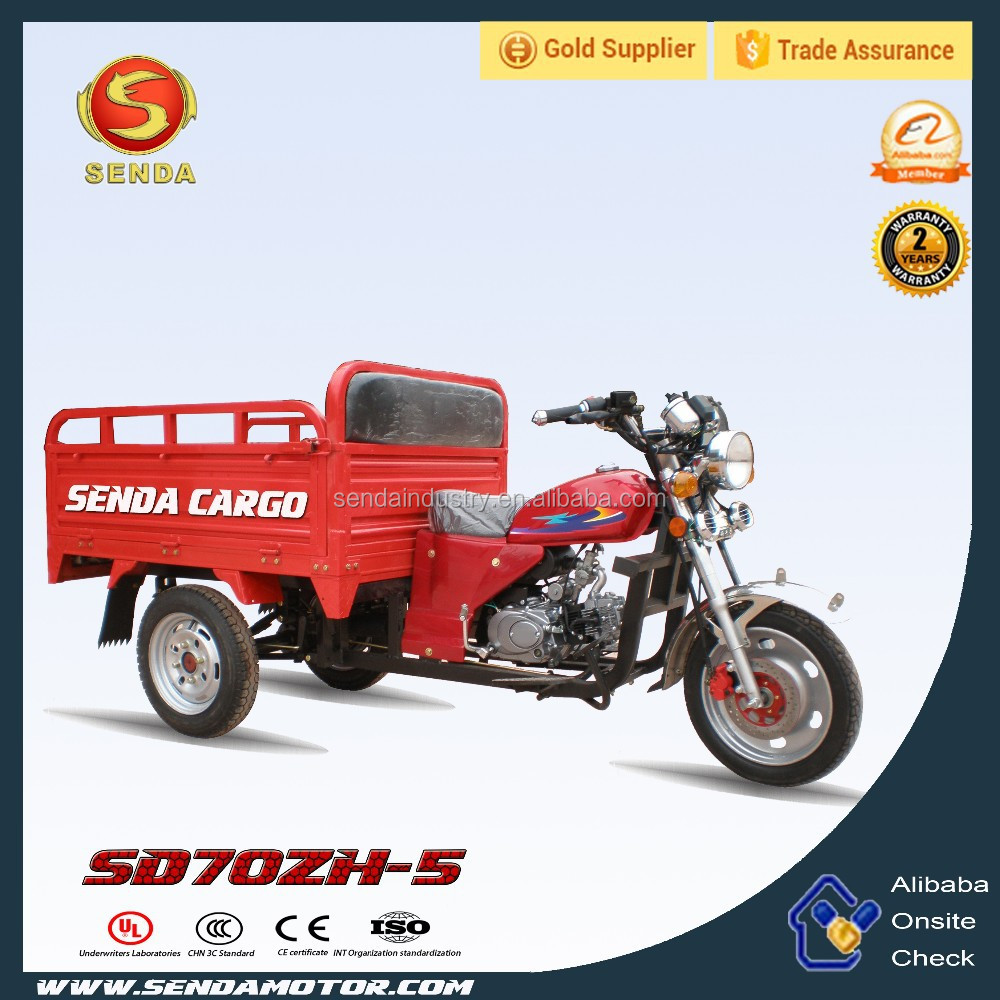 Cheap 70CC cargo tricycle
