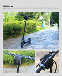 """promotional 8""""children and adult folding Electric Scooter/kick scooter/kids electricscooter"""