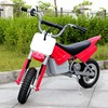 Kids electrical vehicles motorcycle DX250 with CE certificate(China)