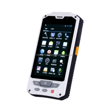 UHF handheld reader operation system Android 4.2