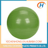 2015 vibrating massage ball, pvc yoga gym ball, gym ball 75 cm