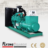 High power efficiency, 650 kw hotel use industrial electric generator with cummins engine