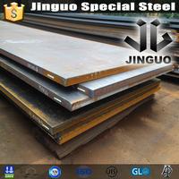 medium carbon steel JIS S45C