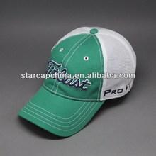 ENCARGO de sombrero del camionero con malla y 3D BORDADO fabricación de sombreros para máquina