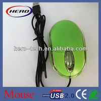 brand name computer mouse cheap mouse