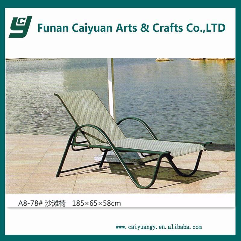 cheap rattan beach chair lounge chair buy lounge chair cheap lounge