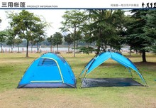 SP-1001-3, 2 Person Double Layer Ripstop Polyester Family Camping Tent With Fiberglass Pole
