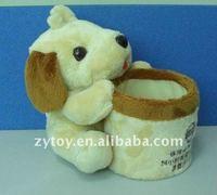 Animal shaped plush pencil vase