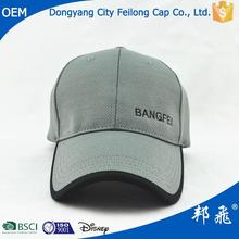promotional basebal fashion cock baseball cap polo hats for cheap knitted baseball cap pattern
