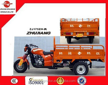 Best New 175cc Cargo Tricycle/Three Wheel Motorcycle in 2015