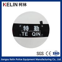 Military Equipment Anti-riot Shields FBP-TS-KL03