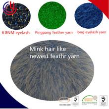5NM nylon super soft eyelash feather yarn for knitting sweater yarn pattern