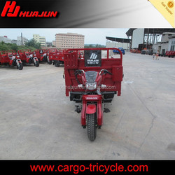 Promotional supplier for good quality gasoline motorcycle three wheel in China