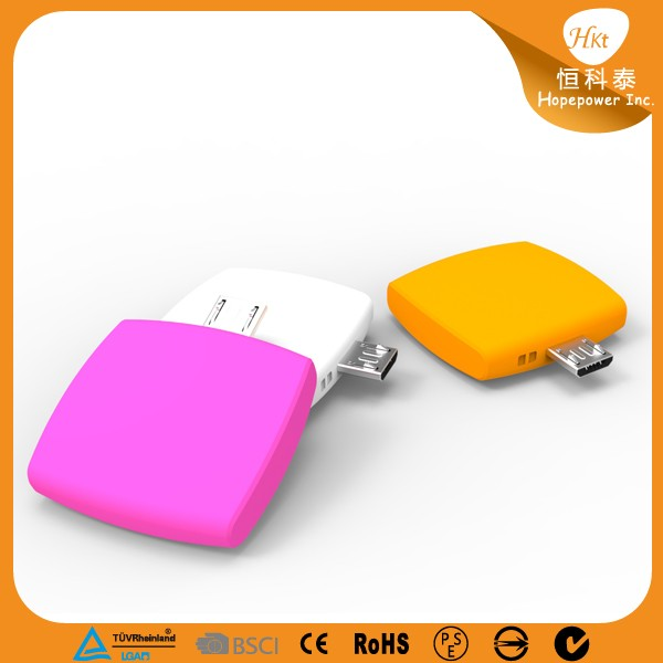 D1 disposable power bank15