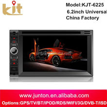 2015 new function DVR car dvd player gps software