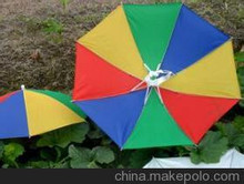 Honsen red handle and cap family umbrella