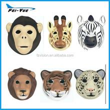 Vivid Wild Junk Performanc Animal Mask EVA Masks