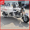 Tricycle cargo/ Motorized Tricycle/ 150CC motorcycle trike