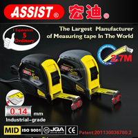 CE certificated shinning blade 0.135mm thickness TPR RUBBER steel tape measure