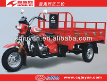 three wheel motorcycle made in China/150cc air-cooling cargo Tricycle HL150ZH-A04