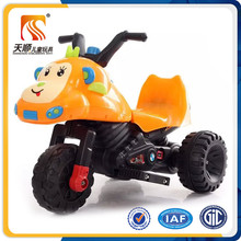 Newest! Electric three wheel motorcycle cheap small motorcycle cheap mini motorcycles