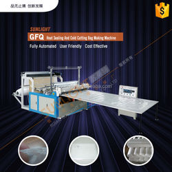 Plastic T-shirt Bag Making Machine (PE, PP, BOPP ETC )