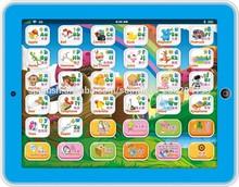 2014 juguetes didactico juguete ordenador para niños