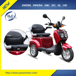 Vintage style 800W/1000W wholesale electric motorized tricycles for adults price low