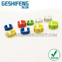 2015Economy Clip Rings for chicken,grade plastic chicken leg ring 8,9,10mm